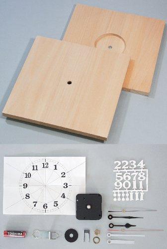 夏休み 冬休み 工作キット ワッツタイム? 角型(大) 手作り時計