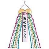【発音くす玉】祝まる君(8入)  / お楽しみグッズ(紙風船)付きセット