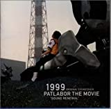 1999/PATLABOR THE MOVIE SOUND RENEWAL