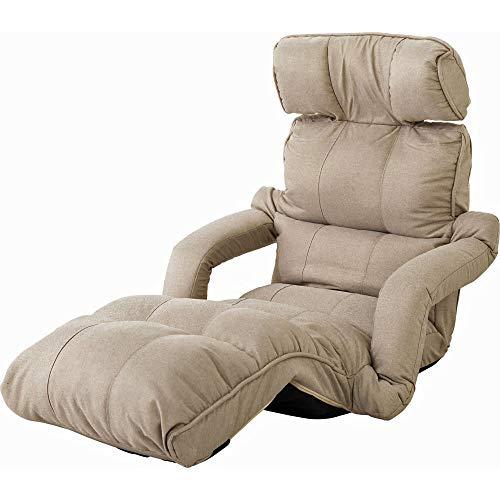 アイリスプラザ 座椅子 アイボリー 肘掛け付き 脚置き リクライニング 42段階 幅78×奥行123×高さ84㎝ YCK-002