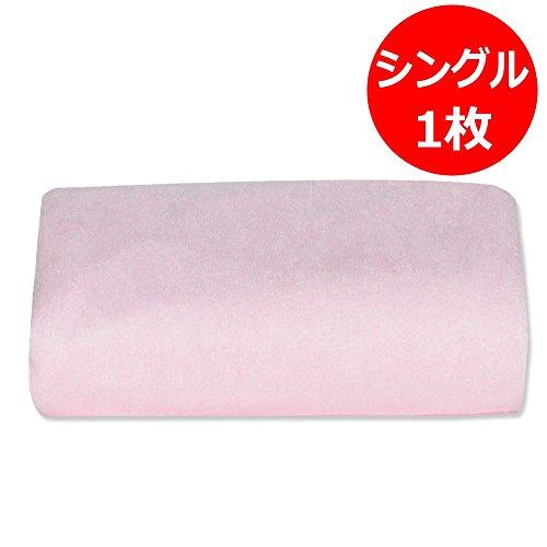 Kerätä 防水 おねしょシーツ シングル 100×200cm ふわふわ生地で朝まで快適 選べる3色 (ピンク)
