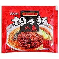 ユウキ食品 担々麺の素 70g×20袋入×(2ケース)