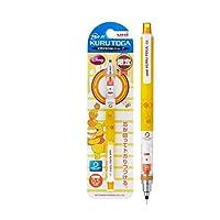 三菱鉛筆 限定 クルトガ シャープペンシル 0.5mm スタンダードモデル ディズニー プーさん イエロー Japan