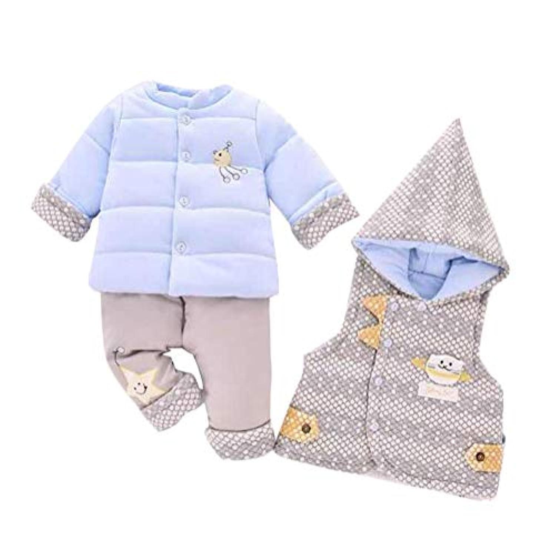 [えみり] ベビー服 赤ちゃん ジャケット ベスト パンツ 3点セット パーカー 男の子 女の子 子供服 ギフト ベビー用品 可愛い 帽子 耳付き 防寒着 出産祝い 0~2歳