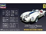 1/24 フェラーリ250 テスタロッサ 1958ル・マン