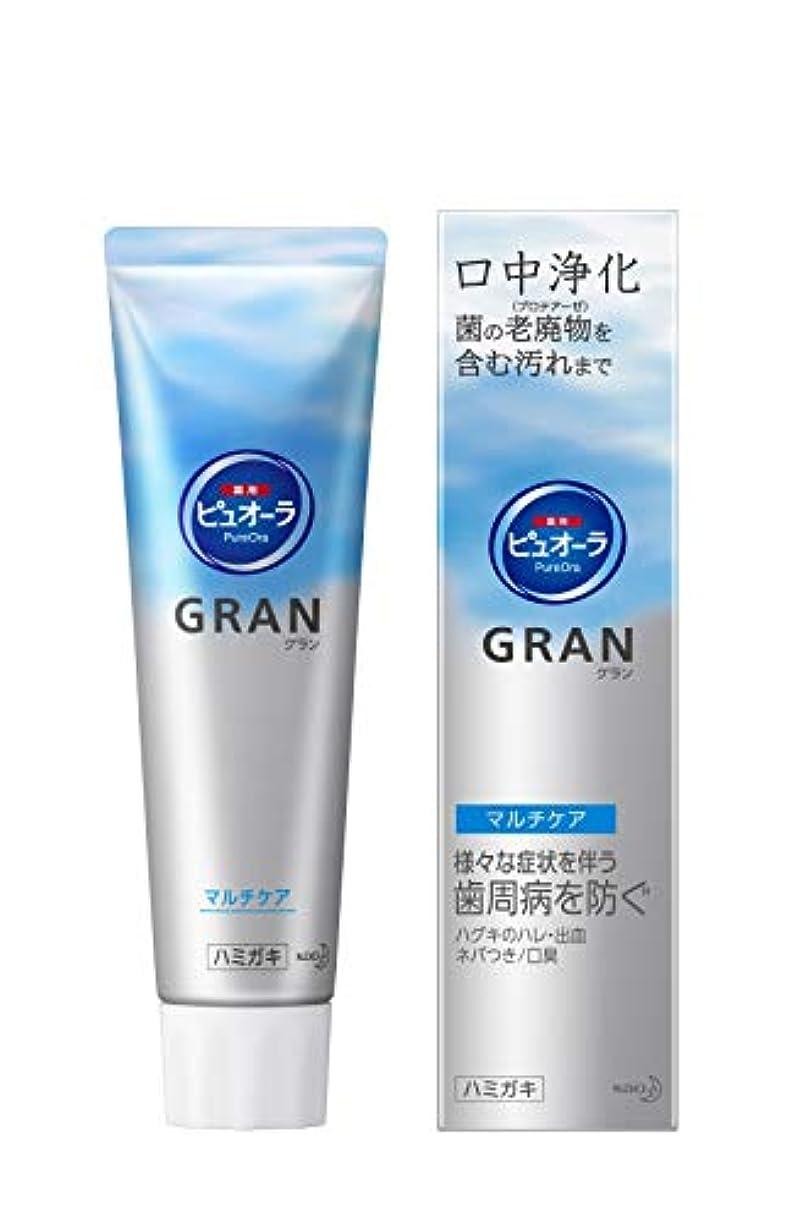 ウールドリル形式ピュオーラ GRAN マルチケア 100g 歯周病予防 [医薬部外品]
