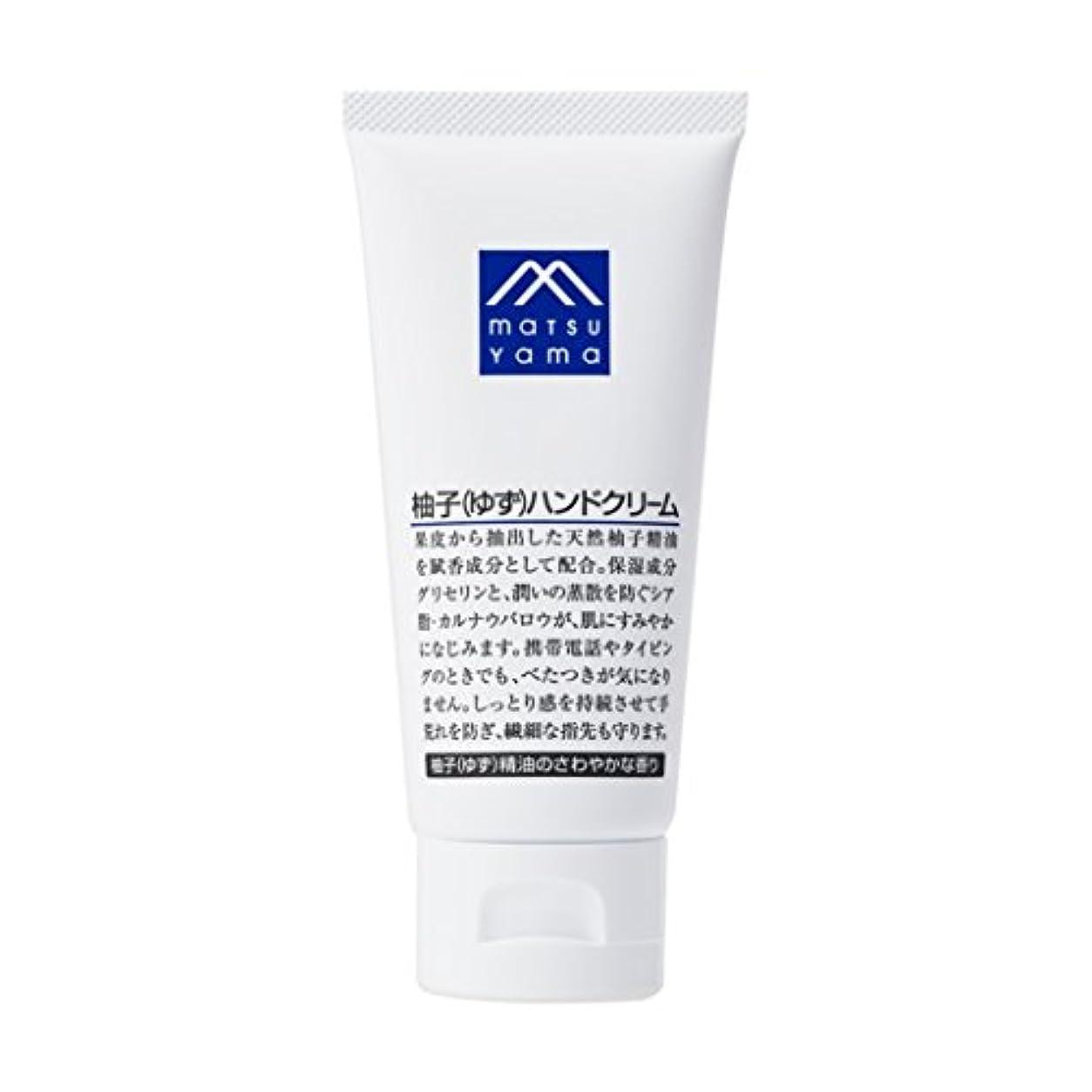記念品シャットランデブーM-mark 柚子(ゆず)ハンドクリーム