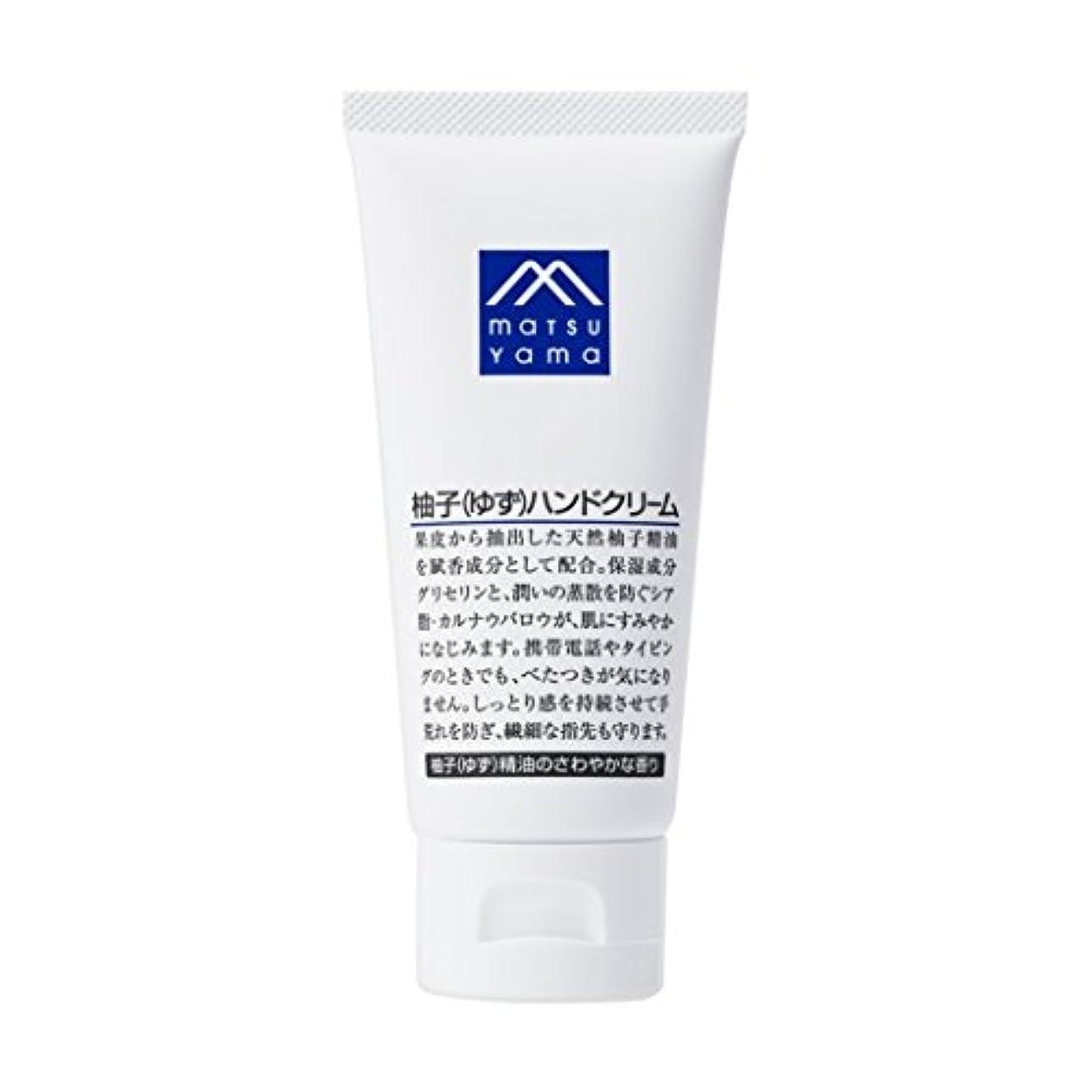 レコーダーハンディ難破船M-mark 柚子(ゆず)ハンドクリーム