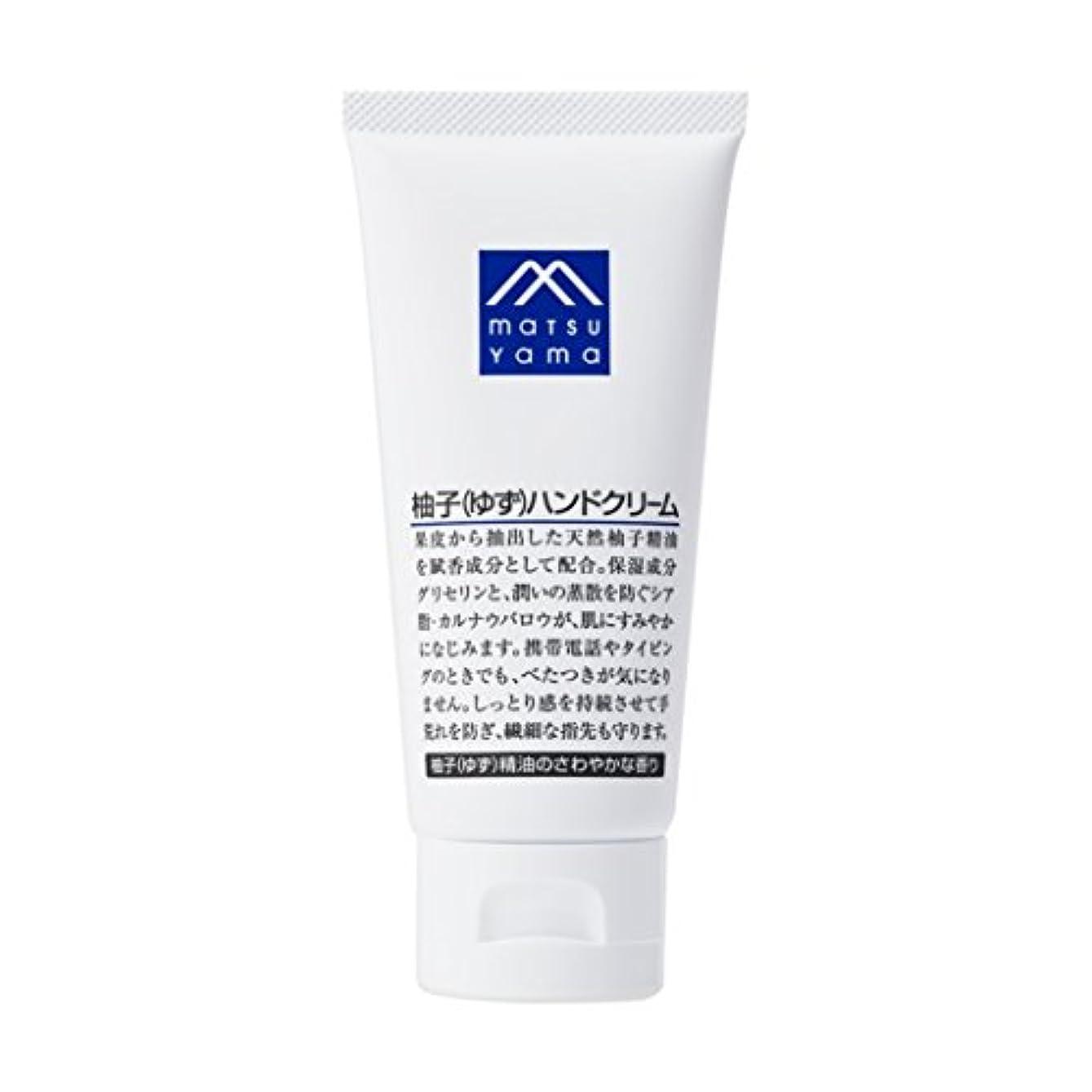 スーパーマーケット同情的レイアウトM-mark 柚子(ゆず)ハンドクリーム