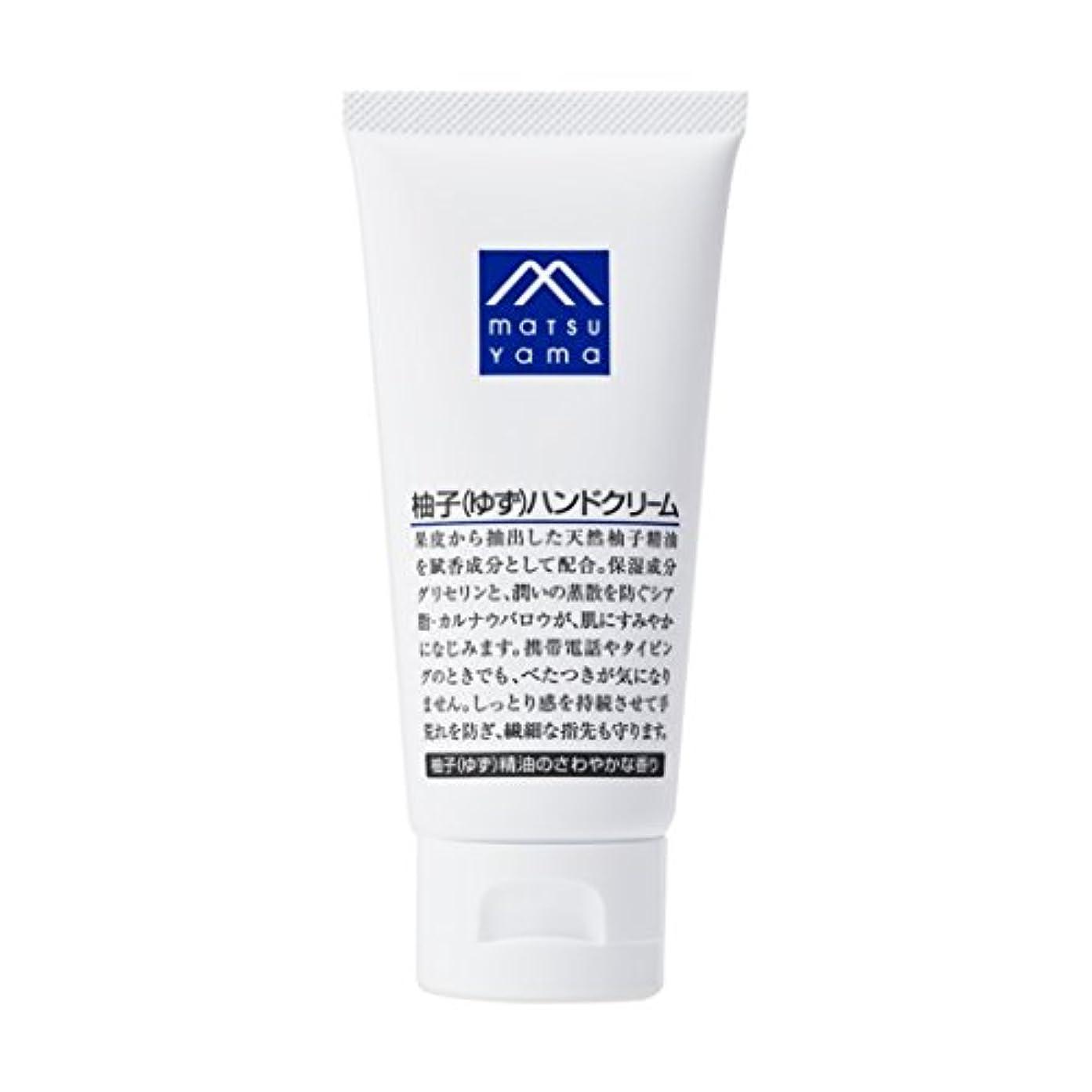 遅らせるトリプルエッセンスM-mark 柚子(ゆず)ハンドクリーム