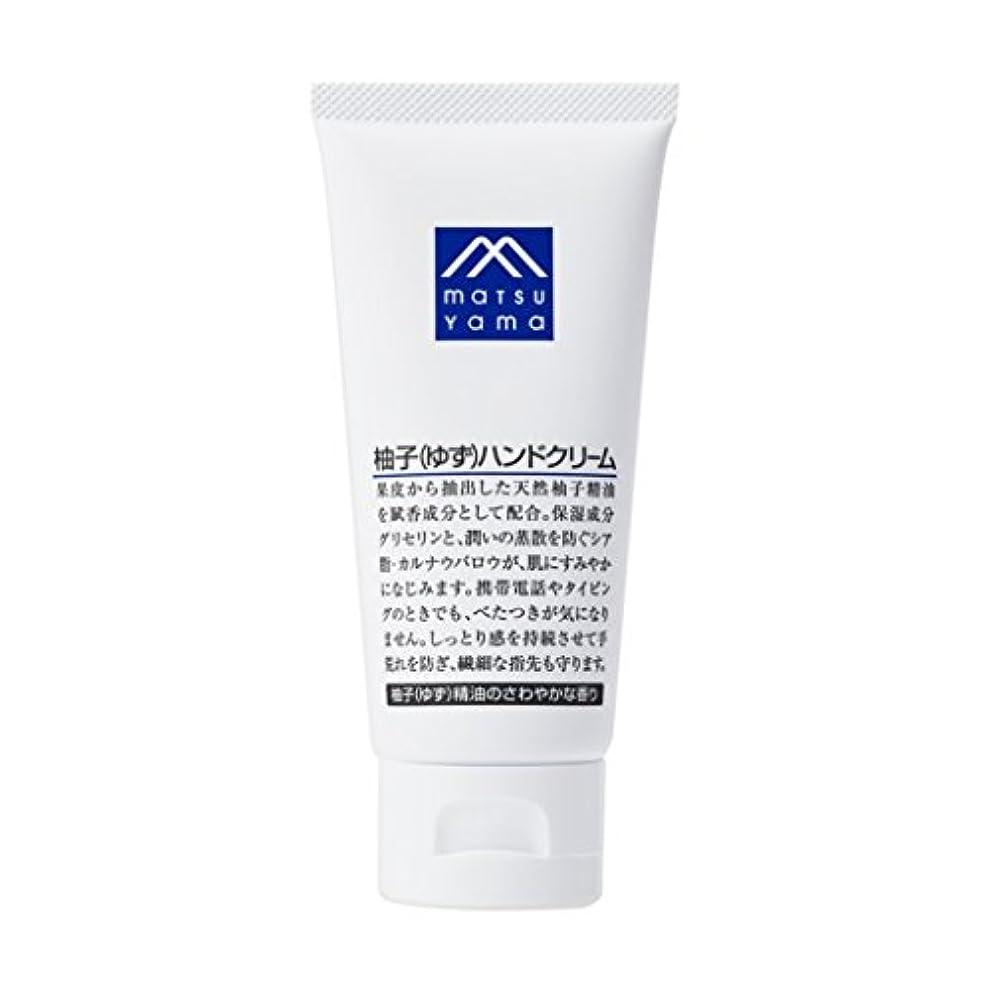 ポーチ無臭ネイティブM-mark 柚子(ゆず)ハンドクリーム