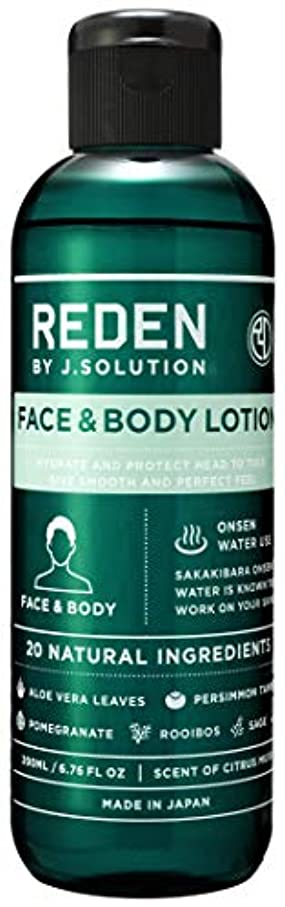ホーム矢しっとりREDEN FACE&BODY LOTION(リデン フェイス&ボディローション)全身用化粧水