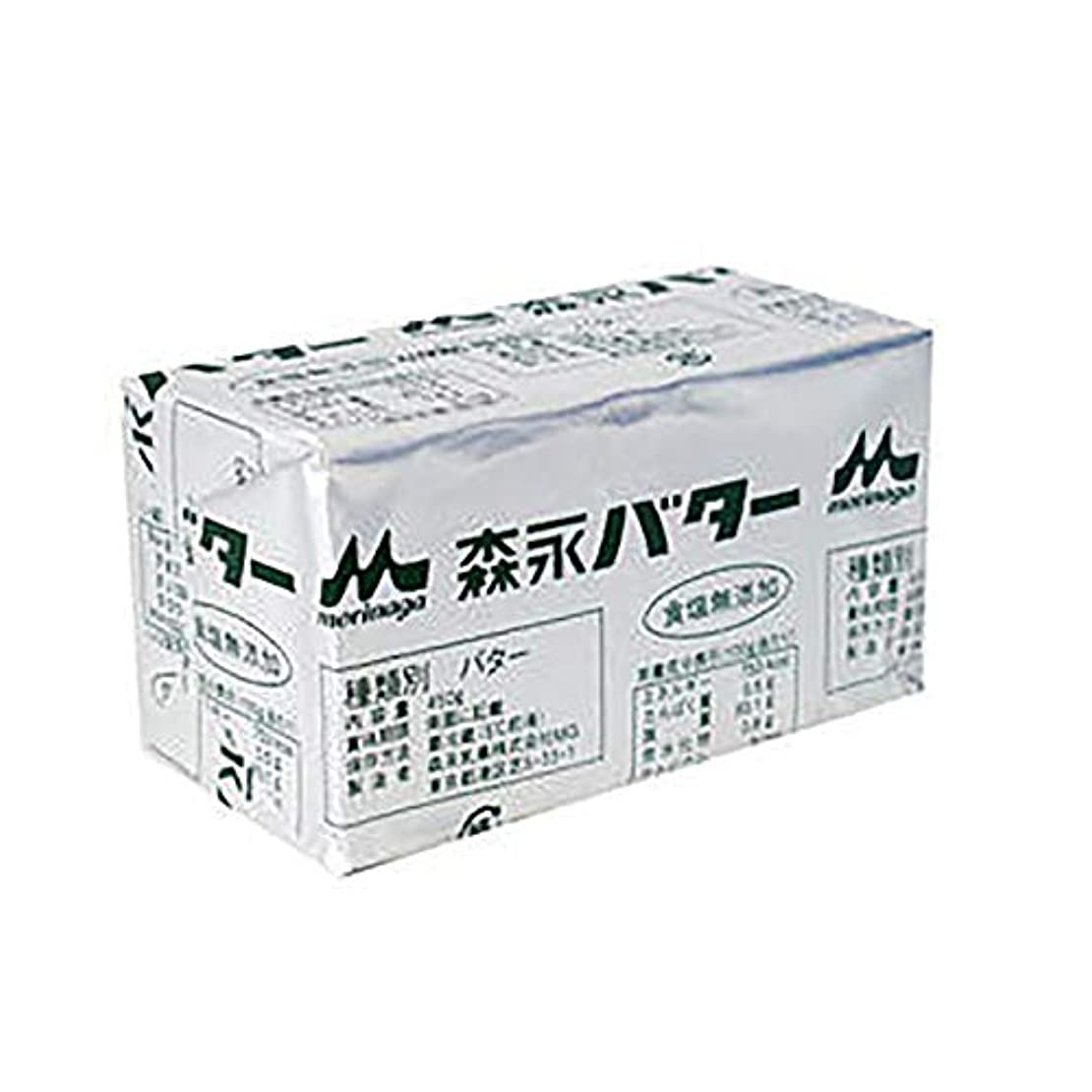 ぴかぴか目の前のアメリカ【 業務用 】 森永乳業 フレッシュバター 無塩 450g