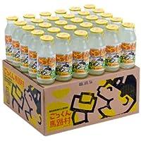 馬路村農協 柚子ジュース ごっくん馬路村 180ml×30本入(お一人様3箱まで)