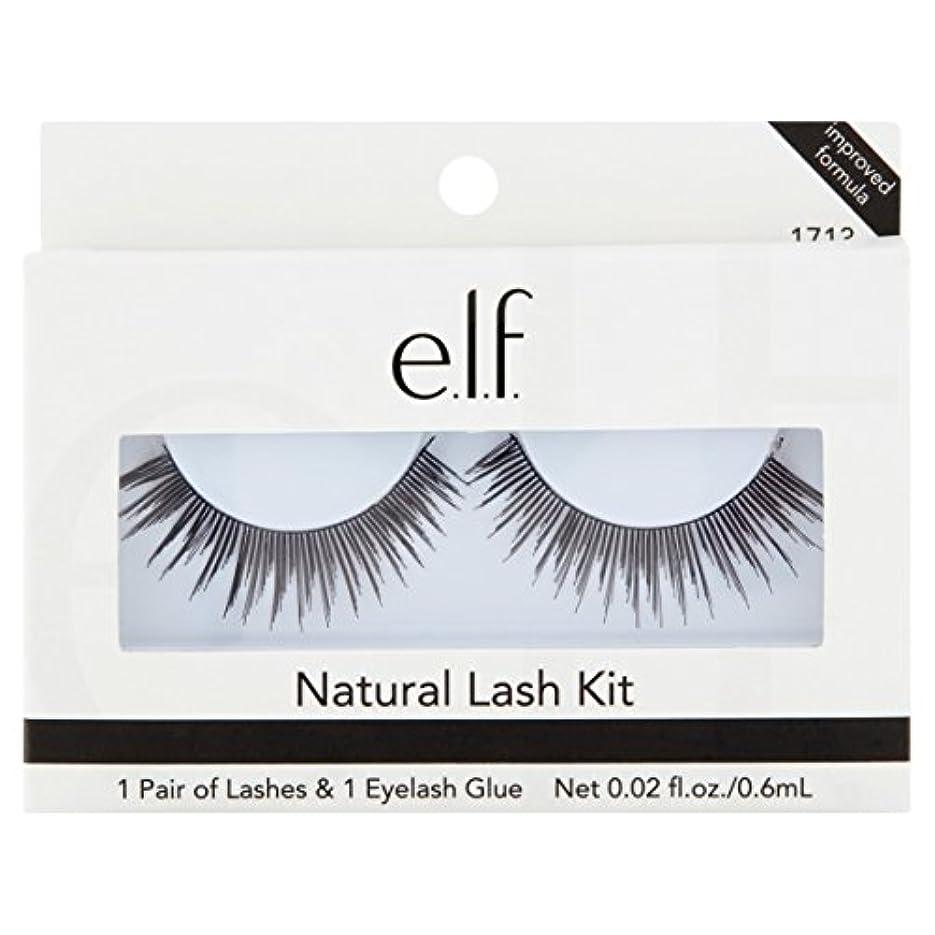 不安定な聴くすでにe.l.f. Essential Natural Lash Kit - Black (並行輸入品)