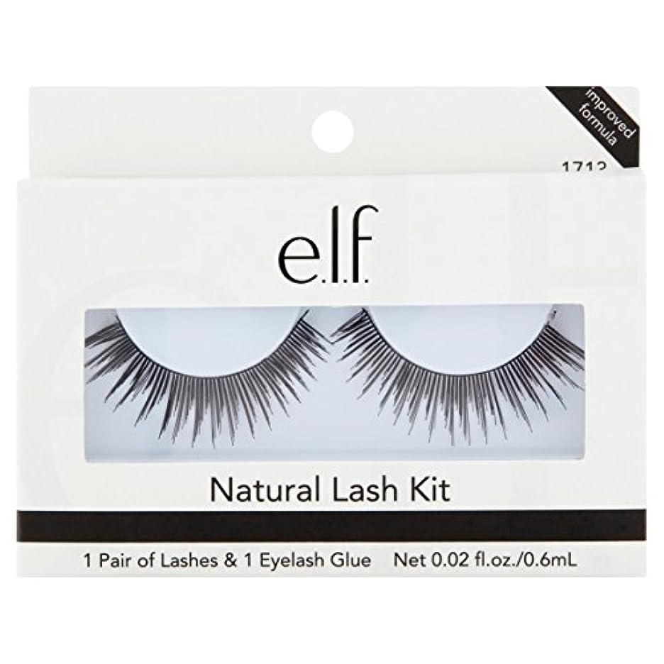 自発的マニュアル批判的にe.l.f. Essential Natural Lash Kit - Black (並行輸入品)
