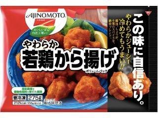 味の素 冷凍 16パック やわらか若鶏から揚げVP 275g