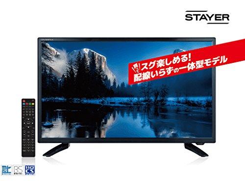 STAYER GRANPLE 24V型 1TBハードディスク内蔵 地上波/BS/CSフルハイビジョン液晶テレビ TDBC1T24