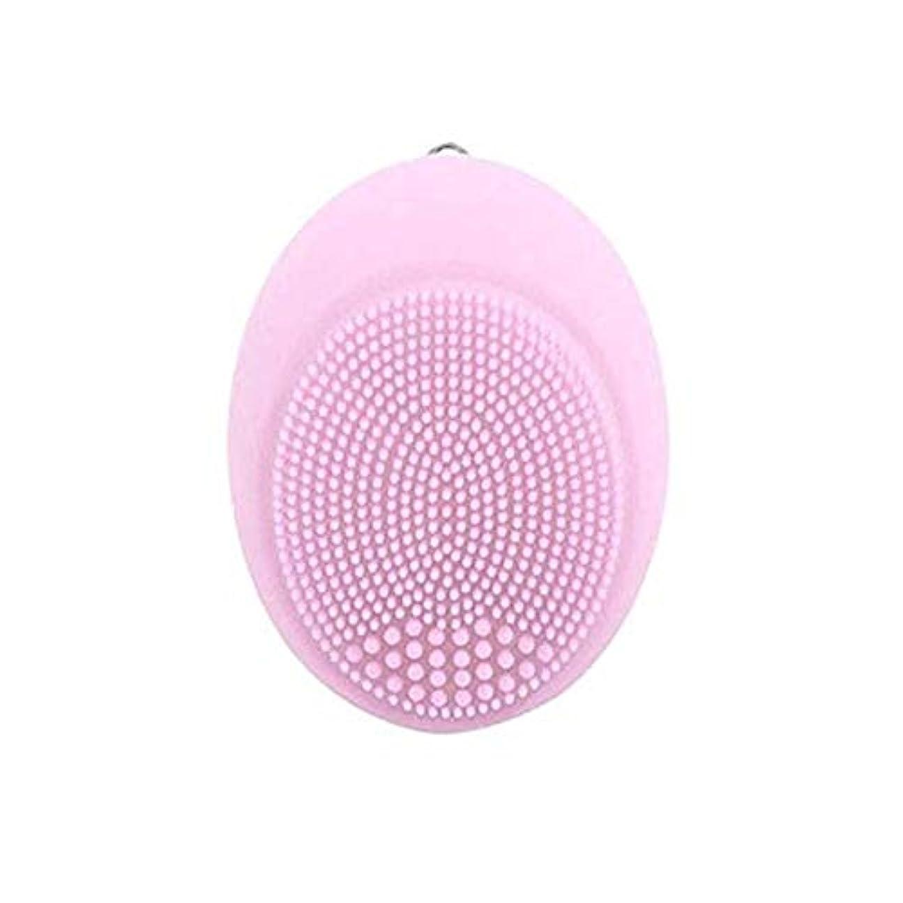 節約する協力する他のバンドでソニックバイブレーションフェイシャルクレンジングブラシ、シリコンディープクレンジングブラシスキンクレンザーアンチエイジングジェントルエクスフォリエイティングリジュビネイトスキンマルチカラー (Color : Pink)