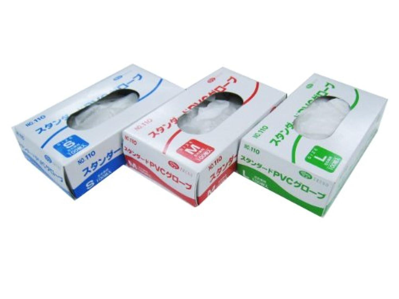 コンプライアンス魔法参加する使い捨て手袋 エブノNO.110スタンダードPVCグローブ 粉付※白L 100枚X30箱 3000枚