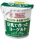 豆乳で作ったヨーグルト フルーツ味 アロエ葉肉入り【110g×12コ】クール便