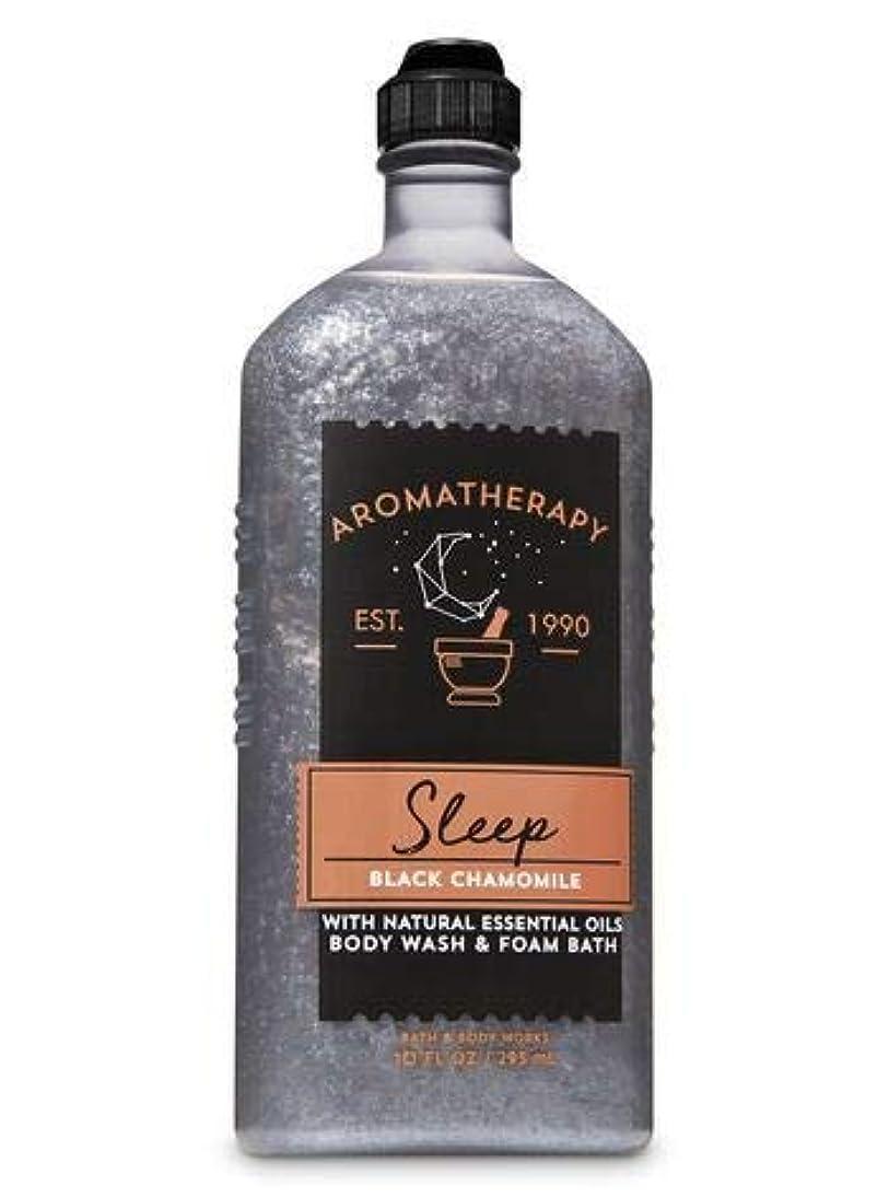 太字放出ひばり【Bath&Body Works/バス&ボディワークス】 ボディウォッシュ&フォームバス アロマセラピー スリープ ブラックカモミール Body Wash & Foam Bath Aromatherapy Sleep Black...