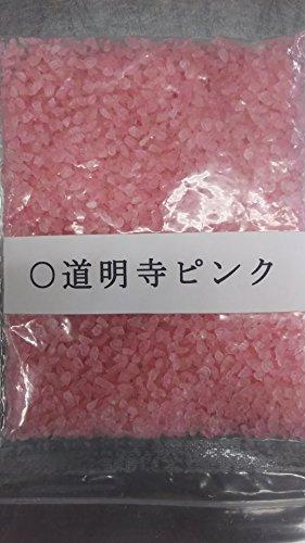 国産 道明寺粉(ピンク)1kg 業務用 品質抜群
