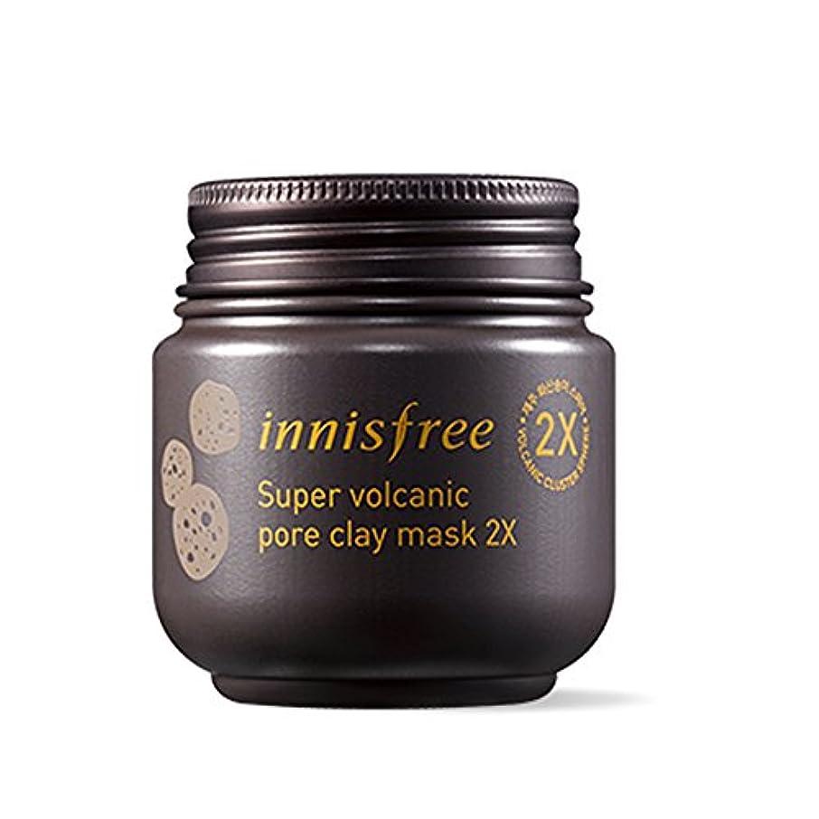雑種けがをするディレクトリイニスフリー日本公式(innisfree) スーパーヴォルカニック ポアクレイマスク 2X[洗い流すパック]100mL