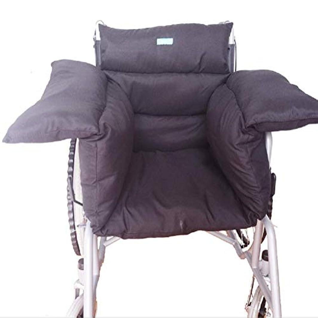 出席博覧会病者車椅子用シートクッション、麻痺高齢者の長時間座っに最適、寛大なサイズ、保温性、洗える合計車椅子枕