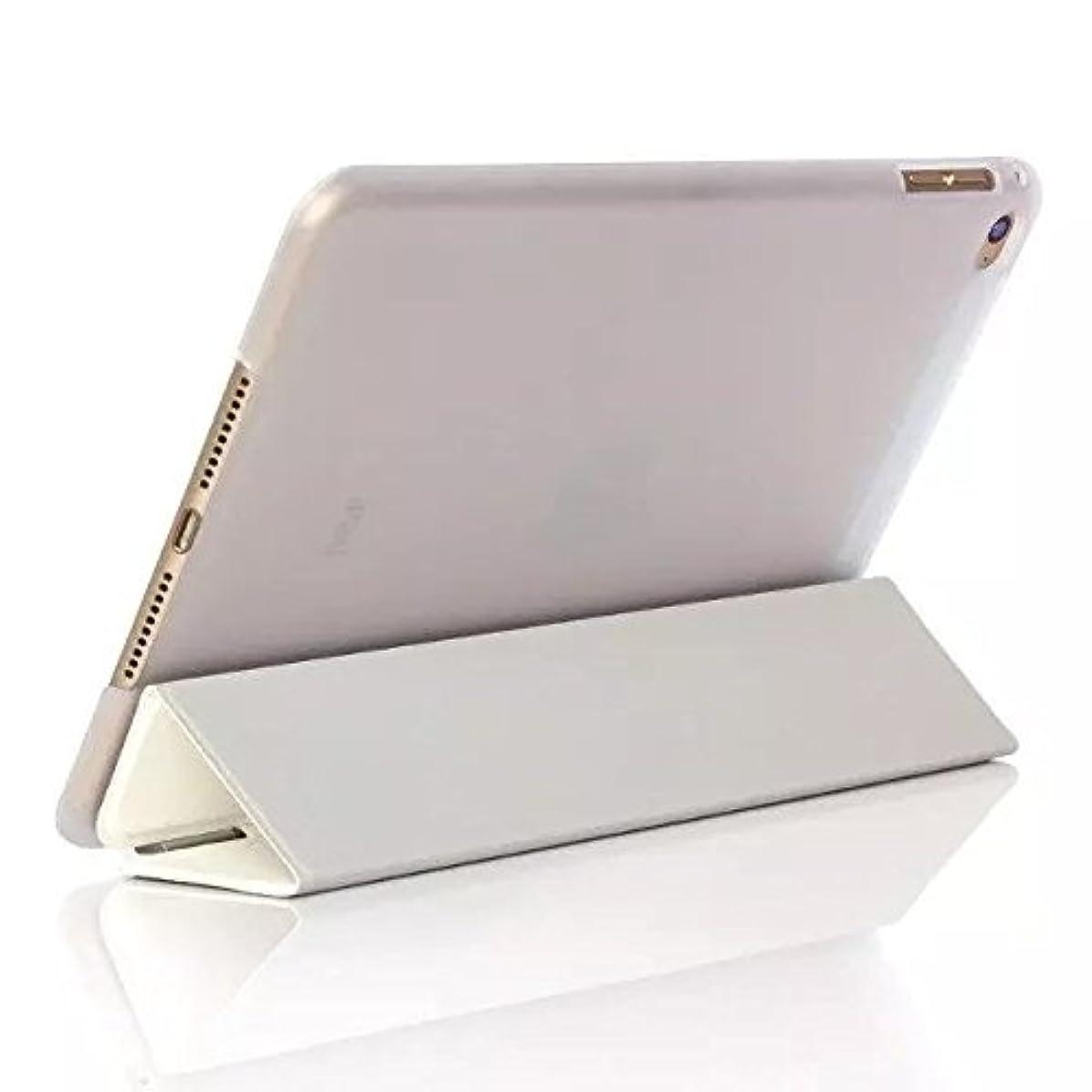 ヨーグルトアライメントシェフAsng iPad Mini4 超薄型 スタンド仕様 マグネット スマート式 レザー ケース カバー と半透明プラスティック製 バックケース (ホワイト)
