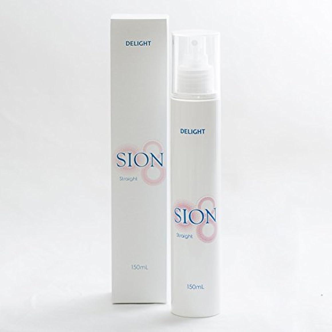 機知に富んだ読みやすさ特殊[DELIGHT] SION Straight 150mL 化粧水 高機能還元性イオン水 (S-109)