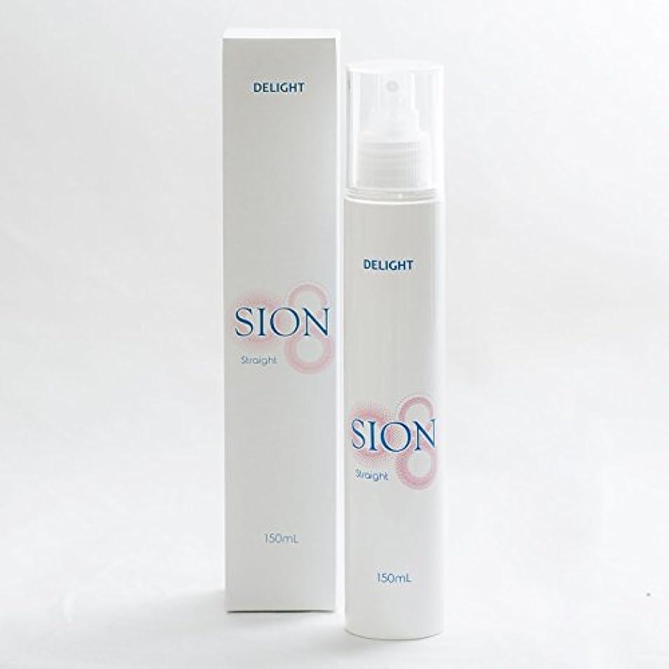 内陸コンデンサー九時四十五分[DELIGHT] SION Straight 150mL 化粧水 高機能還元性イオン水 (S-109)