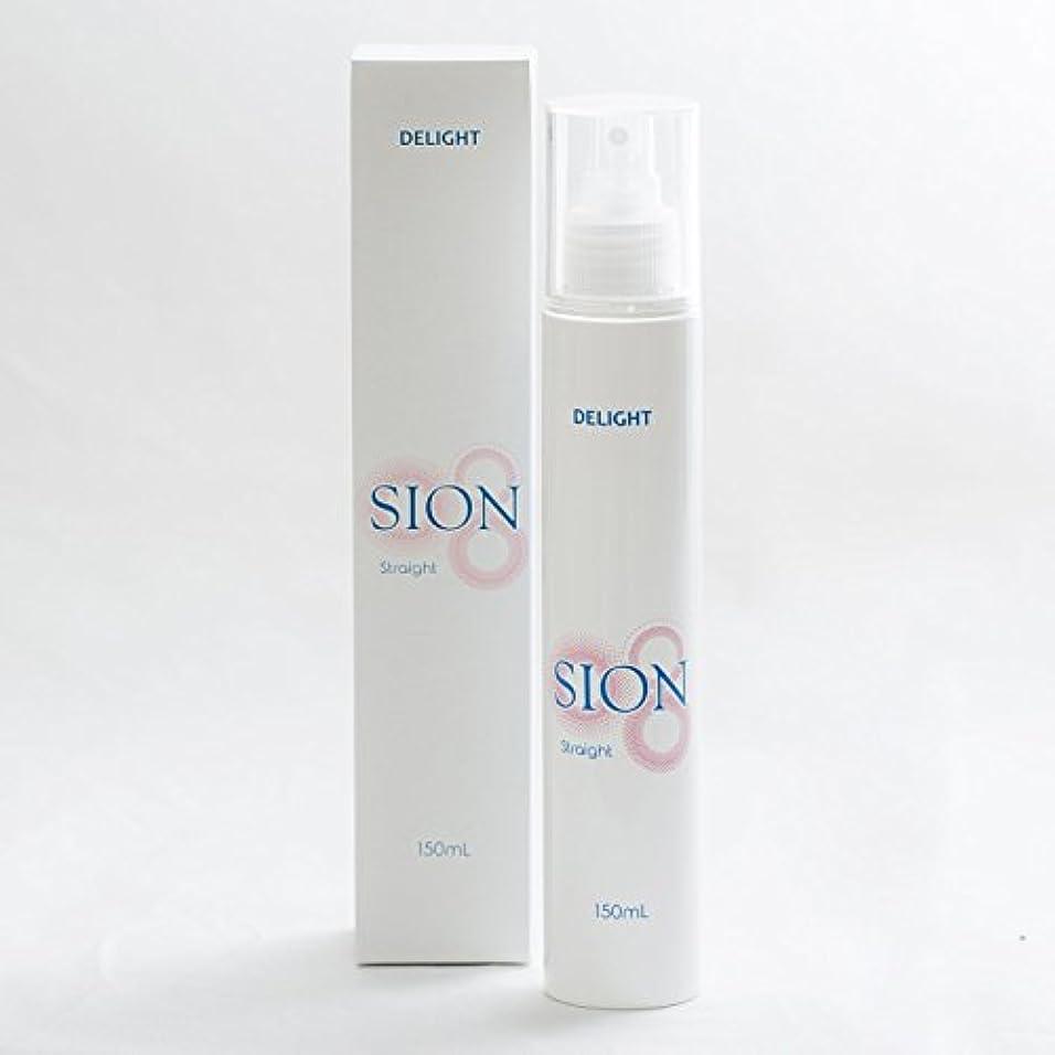 何もない領域観客[DELIGHT] SION Straight 150mL 化粧水 高機能還元性イオン水 (S-109)