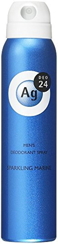 方程式フレキシブル優れた【アウトレット品】AGデオ24 メンズデオドラントスプレー(MA) (医薬部外品)
