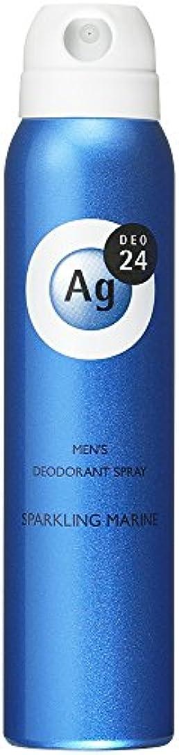 【アウトレット品】AGデオ24 メンズデオドラントスプレー(MA) (医薬部外品)