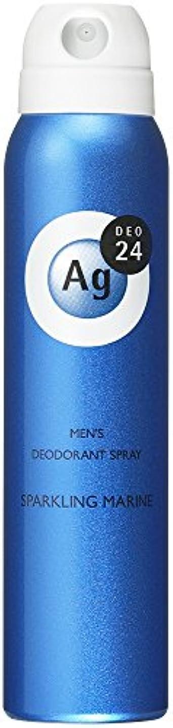 ゴミ箱を空にするエチケットより良い【アウトレット品】AGデオ24 メンズデオドラントスプレー(MA) (医薬部外品)