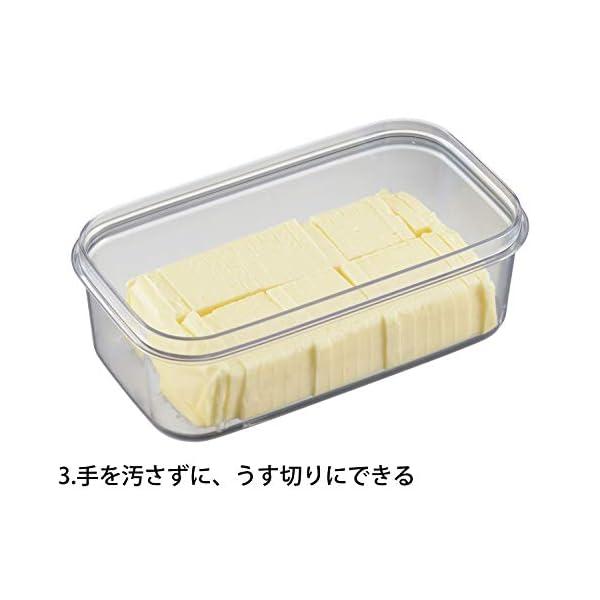 曙産業 カットできちゃうバターケース ST-3005の紹介画像4