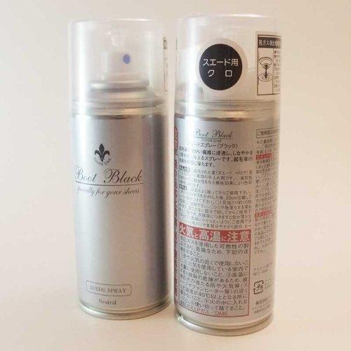 [コロンブス] 起毛革を汚れから守るスエードの補色・汚れ防止スプレー Boot Black SILVER LINE(日本製) スエードスプレー(SUEDE SPRAY)