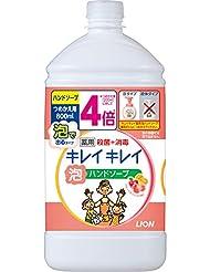 (医薬部外品)【大容量】キレイキレイ 薬用 泡ハンドソープ フルーツミックスの香り 詰替特大 800ml