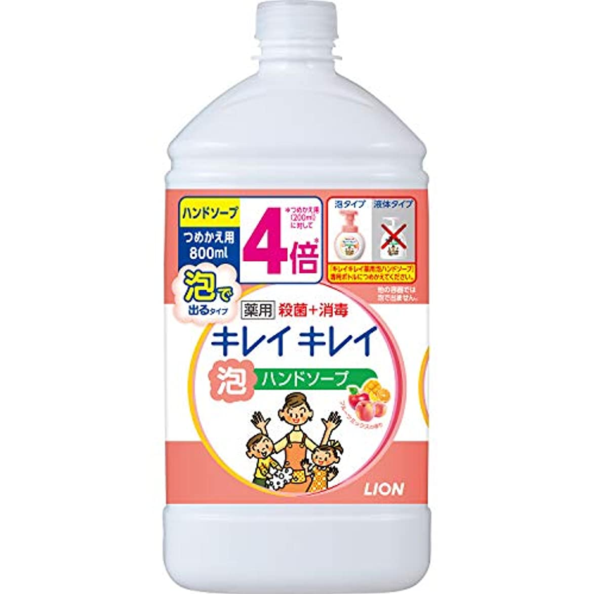 道を作る束法令(医薬部外品)【大容量】キレイキレイ 薬用 泡ハンドソープ フルーツミックスの香り 詰め替え用 800ml