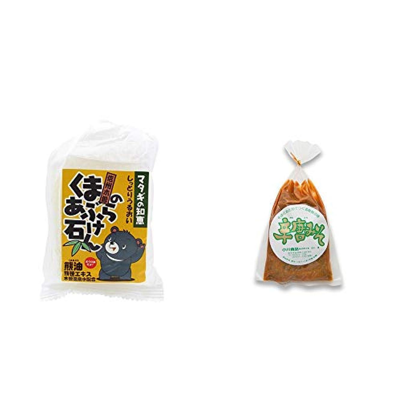 異議アジア人栄養[2点セット] 信州木曽 くまのあぶら石けん(80g)?辛唐みそ(130g)