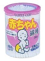 FC赤ちゃん綿棒 200本入 ×5個セット