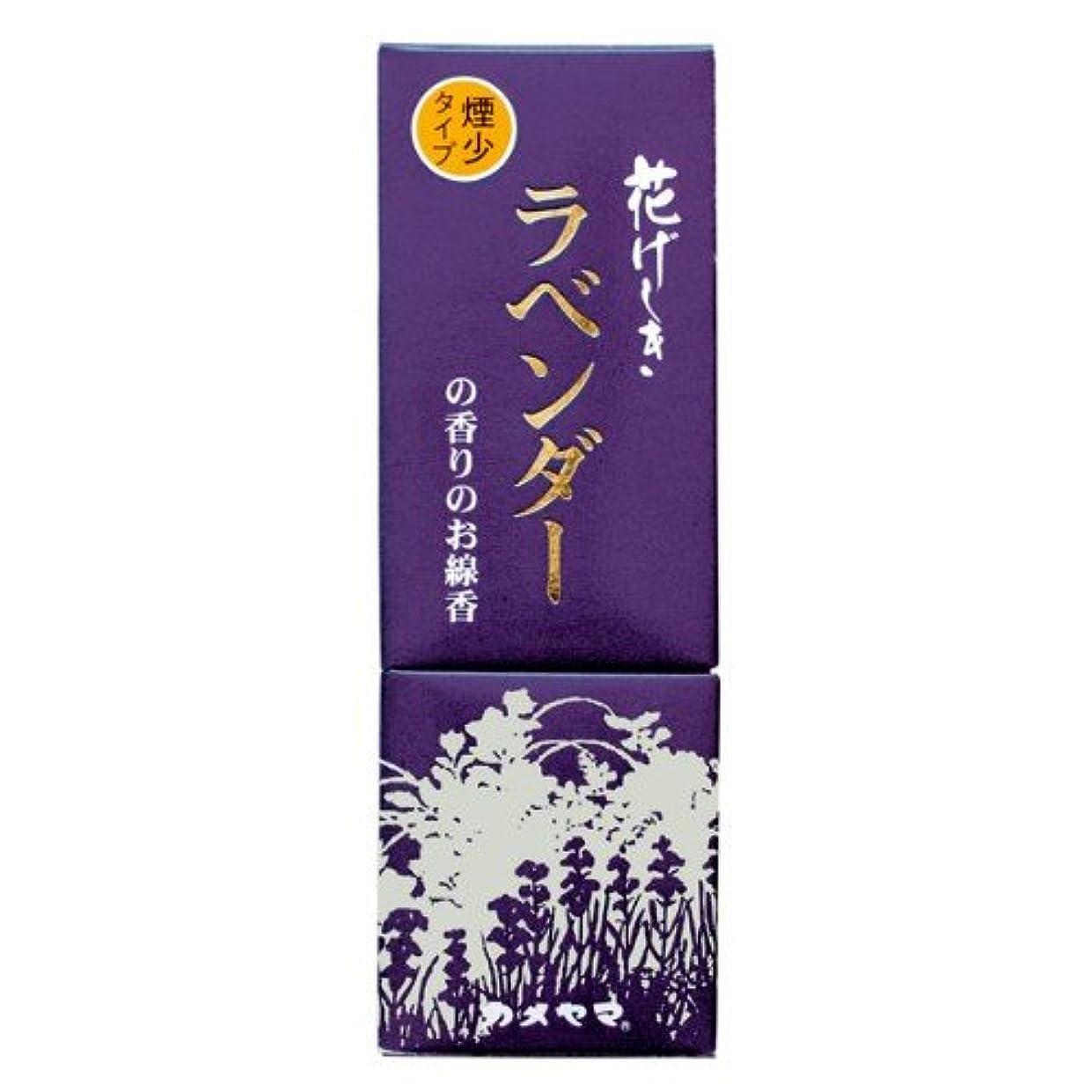 アフリカ人コンパイル型花げしき ラベンダーの香り 縦函 煙少香