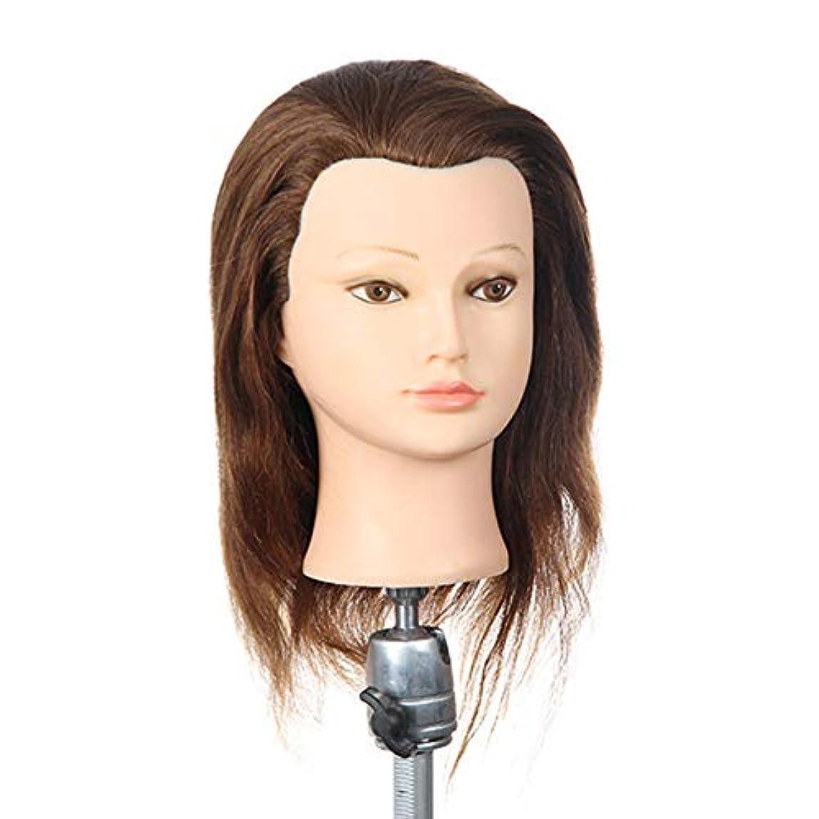借りているカレッジ適応的パーマ髪染めティーチングヘッドメイクヘアスタイリングモデルヘッド理髪練習ヘッドブローホットロールマネキンヘッド
