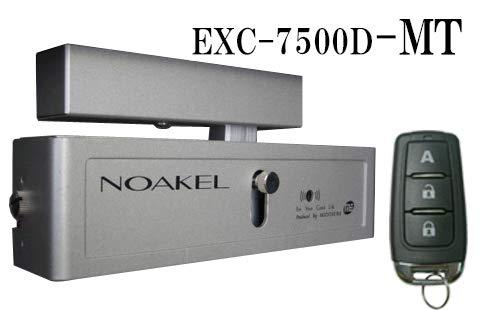 松村エンジニアリング『鍵穴の無い錠 リモコンロックNOAKEL EXC-7500D』