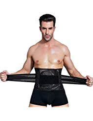男性ボディシェイパーコルセット腹部おなかコントロールウエストトレーナーニッパー脂肪燃焼ガードルSlim身腹ベルト用男性 (Panda) (色:肌の色)