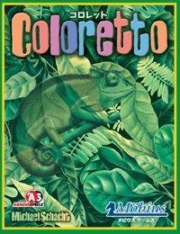 コロレット (Coloretto) 日本語版 カードゲーム
