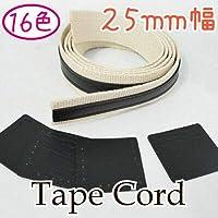 【INAZUMA】 25mm幅アクリルテープ120cm&合成皮革の宛て布のセット。バッグの持ち手に。BT-2655#316ピンク/IV