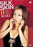 MARI SILK SKIN 2 [DVD]