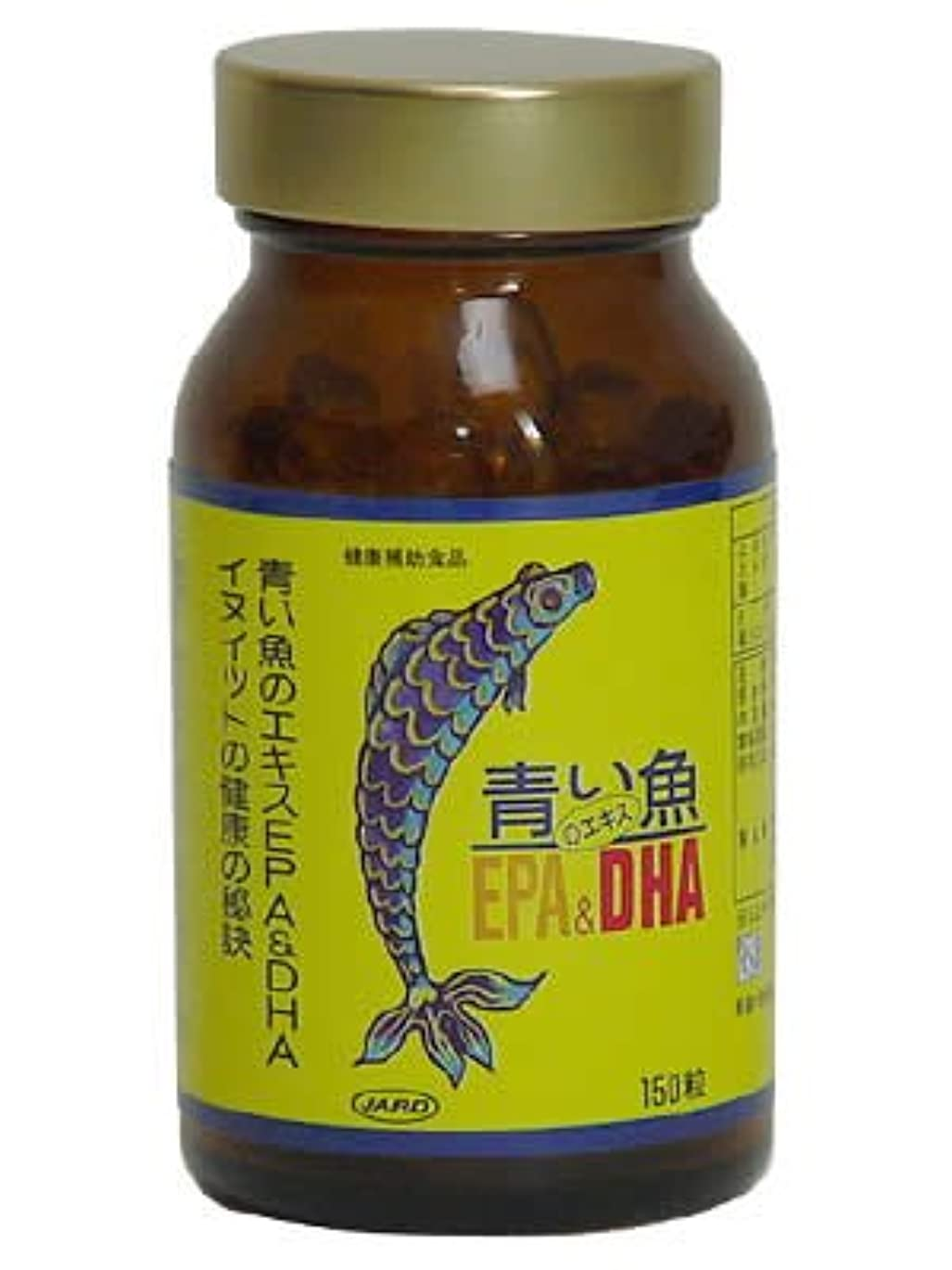 溶けるエスカレータームス青い魚のエキス EPA&DHA 150粒